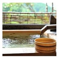 steambath onsen