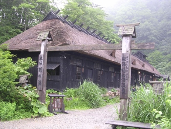 Tsurunoyu Hotspring in Akita Pref Japan 001 (350x263)